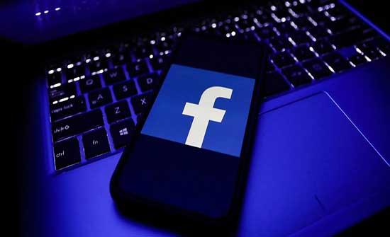 الغارديان: فيسبوك اقتربت نهايتها
