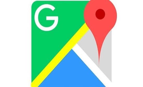 غوغل Maps .. أكثر من مجرد تطبيق خرائط
