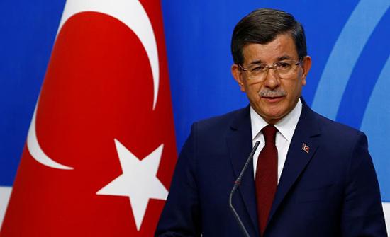 تركيا.. داوود أوغلو يستقيل من حزب العدالة والتنمية