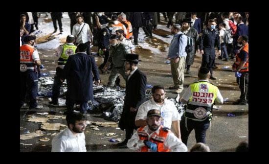 ارتفاع عدد قتلى حادث مهرجان المتدينين اليهود في جبل الجرمق إلى أكثر من 44 قتيلا
