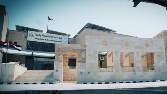 مداهمات لعدة مصانع ومشاغل للمكملات الغذائية في عمّان