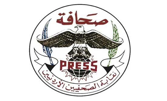 نقابة الصحفيين تطالب إدارة صحيفة يومية بسحب القضية المرفوعة على رئيس تحرير