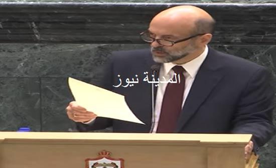 """الرزاز يرفض توجيه النواب سؤالاً حول """"تطوير العقبة"""" إلى المحكمة الدستورية"""
