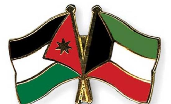 انعقاد منتدى اعمال اردني كويتي في عمان غدا