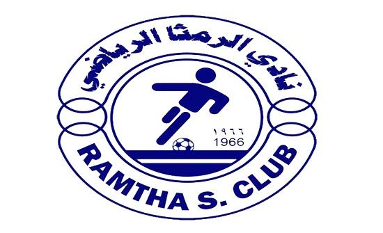 لجنة نادي الرمثا: هدفنا الحفاظ على الفريق رغم الصعوبات المالية