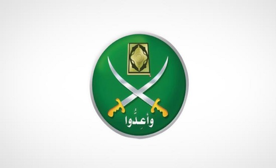اخوان الاردن  : استقرار الاردن سياسيا واجتماعيا وأمنيا مصلحة وطنية ثابتة