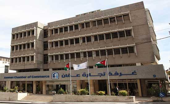 تجارة عمان تدين الممارسات الإسرائيلية بالقدس