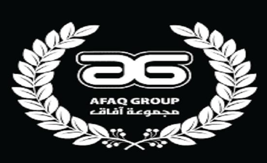 مجموعة آفاق تقيم للمرة الأولى عربيا معرض ايفيكس المالي الافتراضي