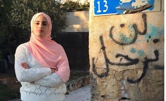 شرطة الاحتلال تعتقل الناشطة منى الكرد في القدس المحتلة