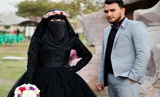 بالصور: عروس بفستان زفاف أسود ونقاب تثير الجدل!