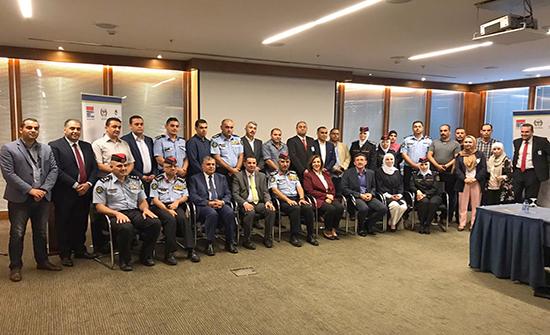 دورة لضباط الامن العام حول دور الاشخاص المكلفين بإنفاذ القانون في حماية حقوق الانسان