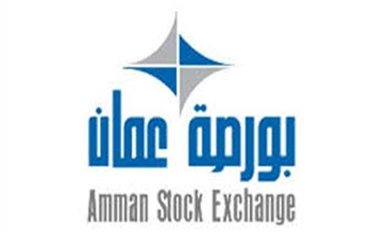 بورصة عمان تغلق تداولاتها على 6ر12 مليون دينار