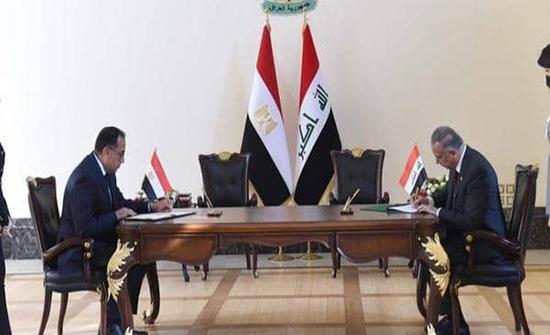 توقيع 15 اتفاقية ومذكرة تفاهم بين مصر والعراق