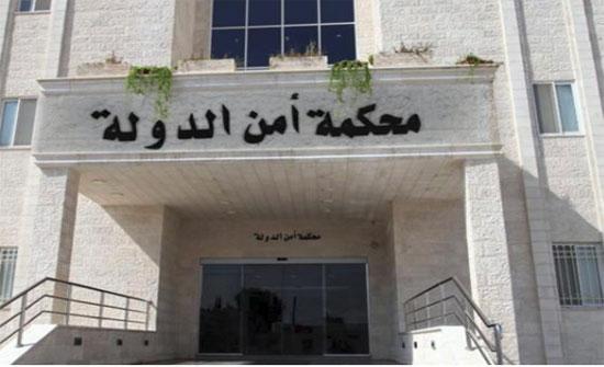 """""""أمن الدولة"""" تصدر أحكاما بحق متهمين بالترويج لجماعات إرهابية"""
