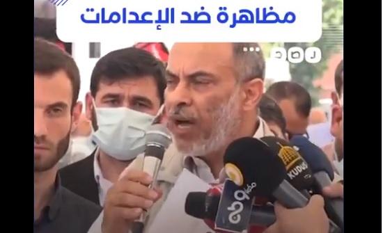 مصريون وأتراك يتظاهرون ضد أحكام الإعدامات التي صدرت بحق 12 مصريًا