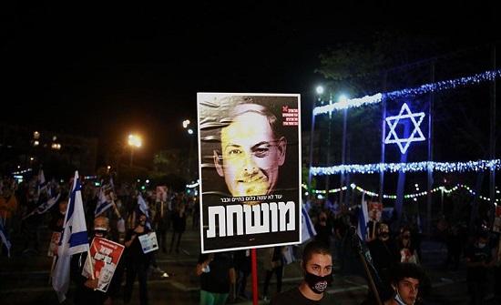 """""""إسرائيل تشعر بالعار"""".. مظاهرة ترفض قيادة نتنياهو للحكومة"""