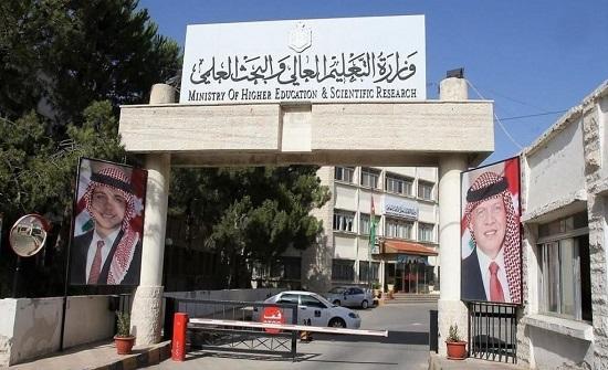 """""""التعليم العالي """" : 86 طالباً وطالبة خالفوا سياسة القبول في الجامعات"""