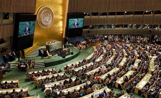 الجمعية العامة تعتمد ميزانية الأمم المتحدة لعام 2021