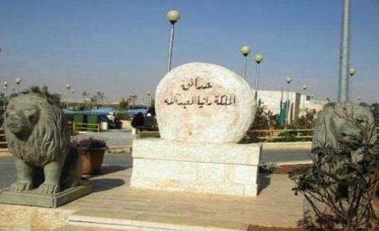 اغلاق حدائق الملكة رانيا حتى نهاية حزيران المقبل