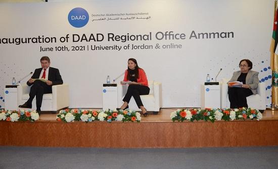 فياض تشارك في حفل افتتاح المكتب الإقليمي للهيئة الألمانية للتبادل العلمي (DAAD)