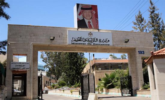 إربد: حوارية بعنوان رسالة الهاشميين مسيرة محبة وعطاء
