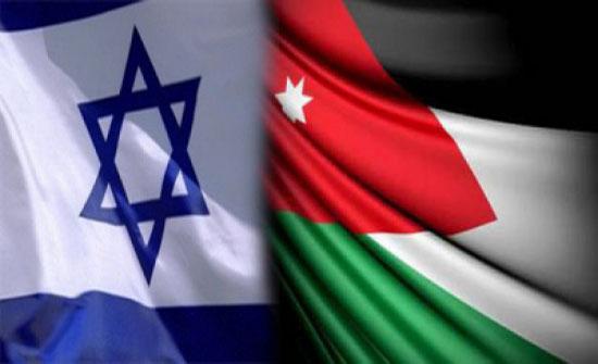 مؤتمر إسرائيلي يبحث مستقبل السلام والتعاون مع الأردن