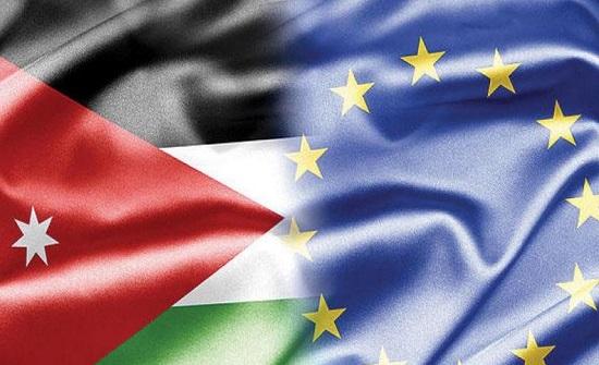 """""""الأردنية الأوروبية"""" تعقد مؤتمرها السنوي الرابع السبت المقبل"""