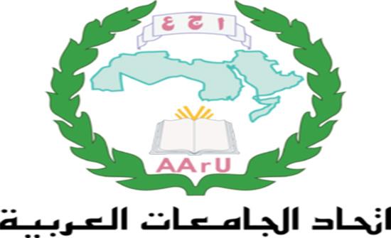 اعلان الفائزين بجوائز اتحاد الجامعات العربية للتميز العلمي في ابحاث جائحة كورونا