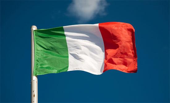 إصابة 5 جنود إيطاليين في هجوم بقنبلة في العراق