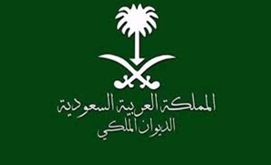 الديوان الملكي  السعودي يعلن وفاة الامير فيصل بن فهد بن مشاري آل سعود