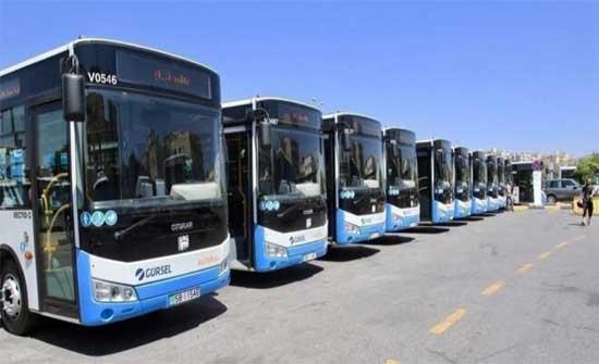 الامانة تحيل عطاء توريد 136 حافلة نقل
