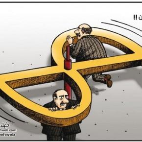 البنك الدولي وسداد الديون
