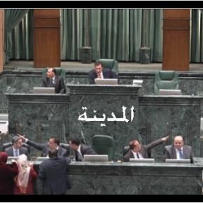شاهدوا بالفيديو والصور : وقائع انتخابات لجان مجلس النواب