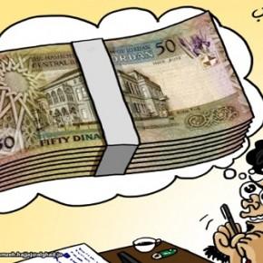 زيادة الرواتب !!