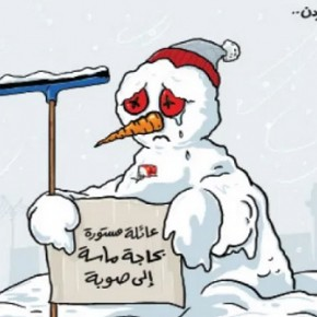 رجل الثلج في الاردن