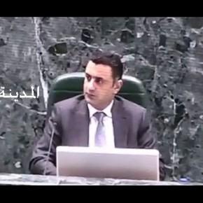 بالفيديو : التسجيل الكامل لجلسة الثلاثاء الرقابية وردود الوزراء