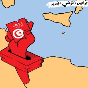 قيس سعيد الرئيس التونسي الجديد