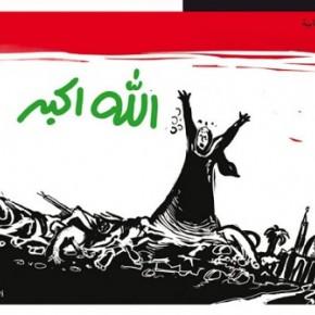 تفجيرات بغداد الارهابية