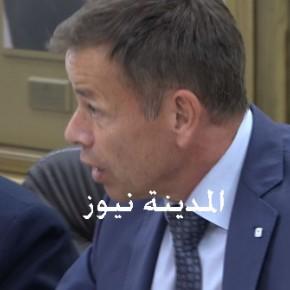بالفيديو والصور  : عبيدات يفاجئ اجتماعا نيابيا مع ممثل الصليب الاحمر بكلام لم  يتوقعه .. شاهد