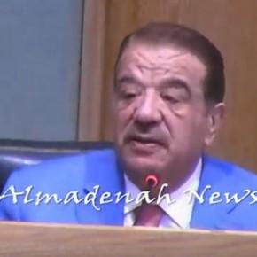 بالفيديو .. الدغمي : زوجة رئيس وزراء سابق هربت 5 ملايين دولار
