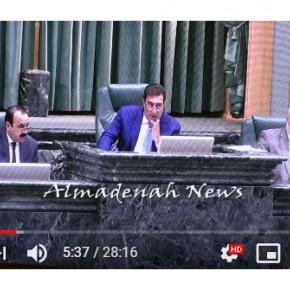 بالفيديو : التسجيل الكامل لجلسة النواب التي رفضوا فيها قرار الاعيان شطبهم من الضمان