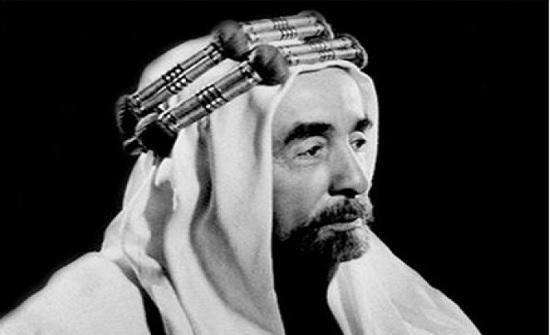 الذكرى السبعون لاستشهاد الملك المؤسس تصادف الثلاثاء