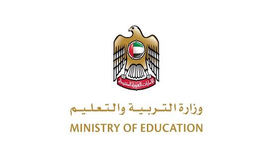 """""""أبوغزاله الدولية"""" توقع اتفاقية مع وزارة التربية الإماراتية لتقديم خدمات الترجمة"""