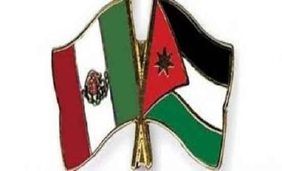 السفارة المكسيكية تحتفل بمرور 45 عاما على تأسيس العلاقات مع الأردن