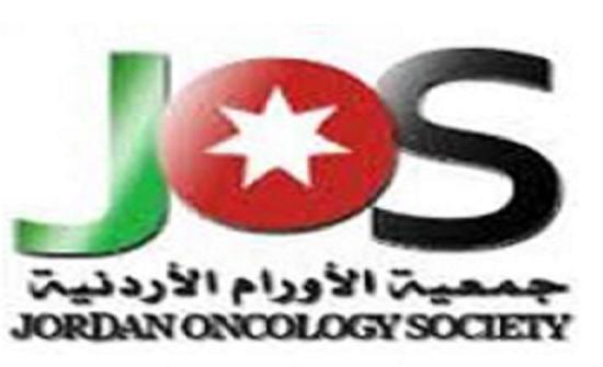 جمعية اطباء الأورام تعقد مؤتمرها الخميس