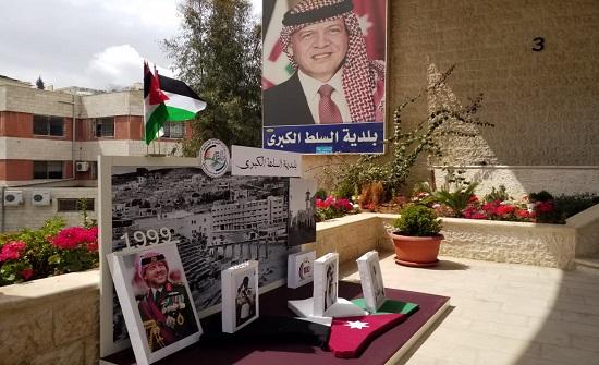 صور : بلدية السلط تحتفل بمئوية المملكة الأردنية الهاشمية