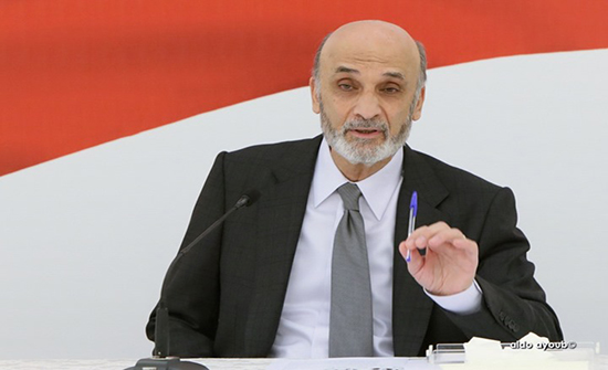جعجع يردّ على نصرالله :لا نريد حمايتك للبنان وما نعانيه من إذلال بسبب مقاومتك
