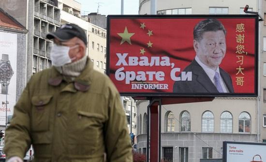 تحت وطأة الانتقادات.. الصين تلوح بمزيد من الأموال
