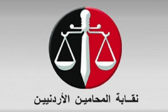 عودة محامي اردني الى المملكة بعد منعه من دخول مصر