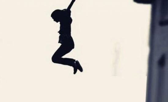 فتاة تحاول الانتحار في منطقة النصر